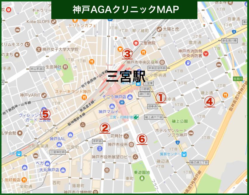 神戸AGAクリニックMAP