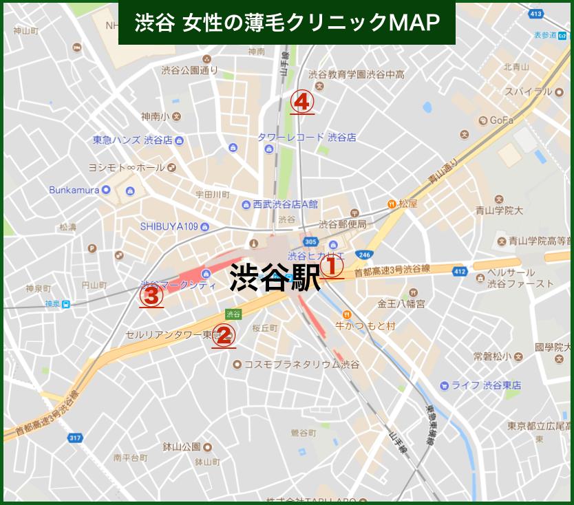 渋谷女性の薄毛クリニックMAP