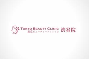 公式ページでは教えてくれない東京ビューティークリニック渋谷院の全情報