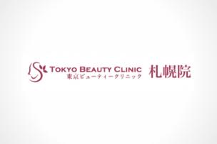 公式ページでは教えてくれない東京ビューティークリニック札幌院の全情報