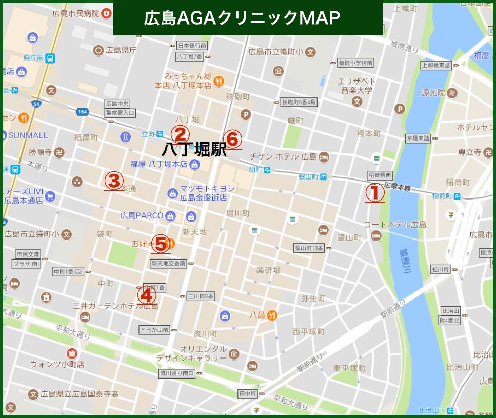 広島AGAクリニックMAP