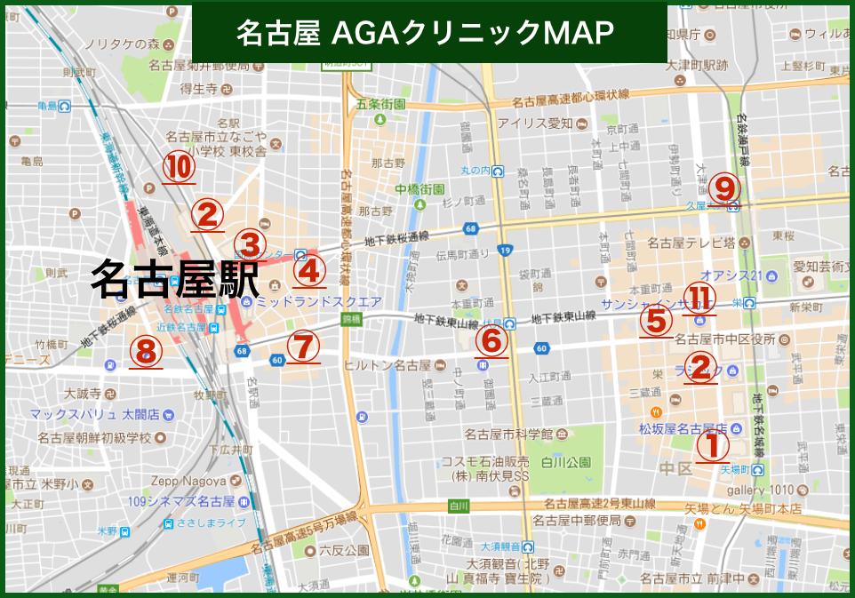 名古屋AGAクリニックMAP