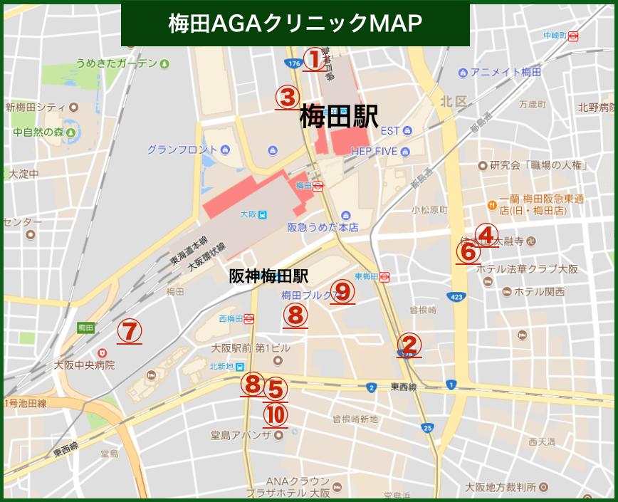 梅田AGAクリニックMAP