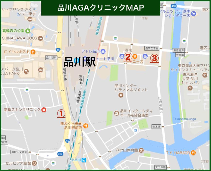 品川AGAクリニックMAP