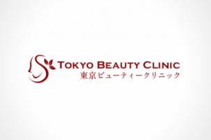 公式ページでは教えてくれない東京ビューティークリニック横浜院の全情報