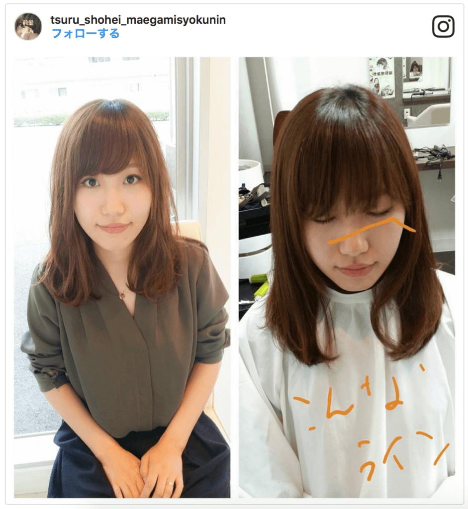 「前髪の量を多めにする」例