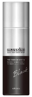 マッシーニのイメージ