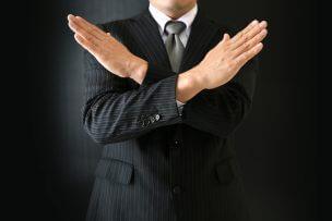 パントガール が最安値の通販サイト|個人輸入が危険な3つの理由