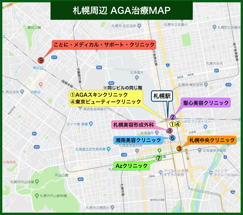 札幌周辺AGA治療MAP