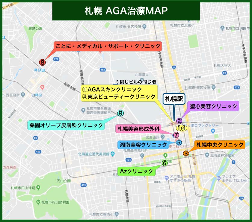 札幌AGA治療MAP