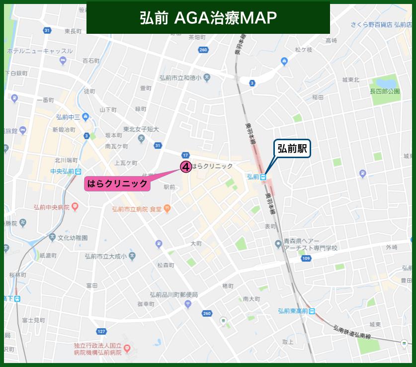 弘前AGA治療MAP