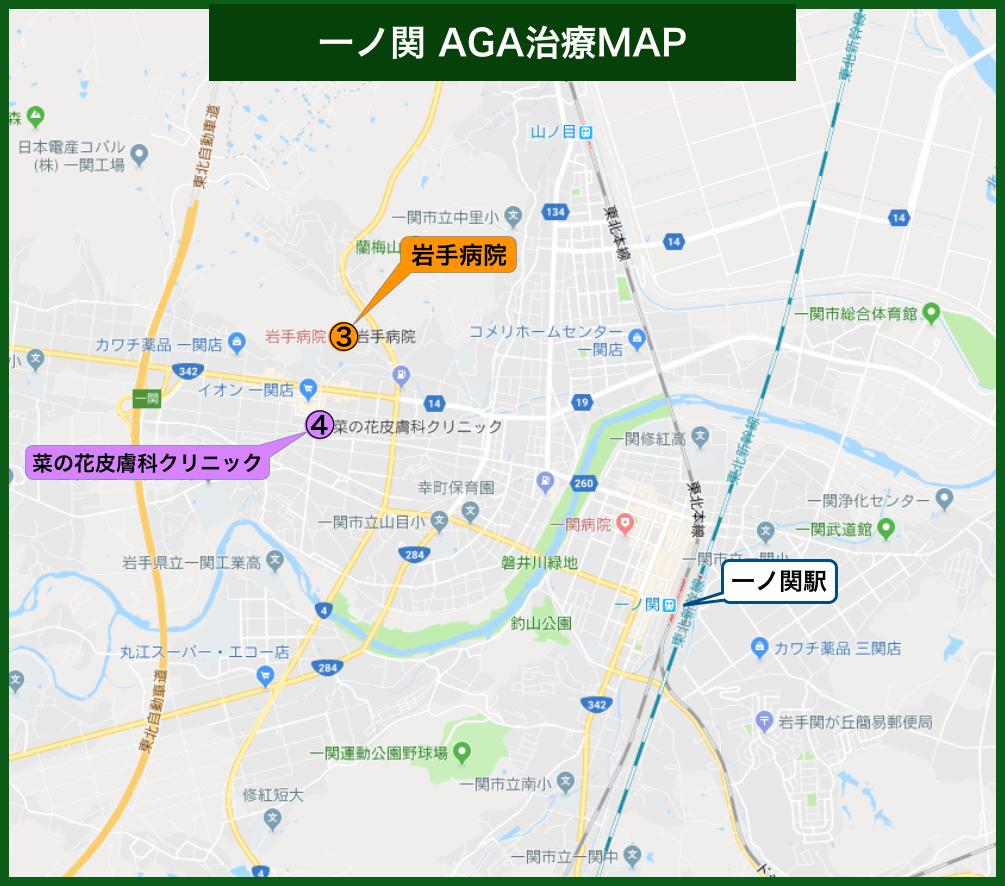 一ノ関AGA治療MAP