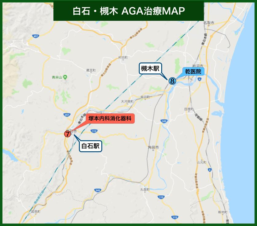 宮城AGA治療MAP