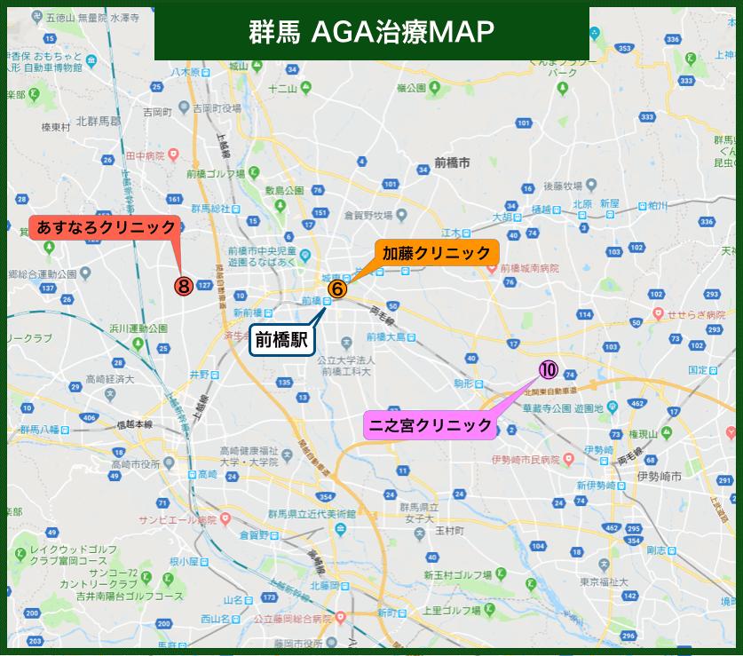群馬AGA治療MAP