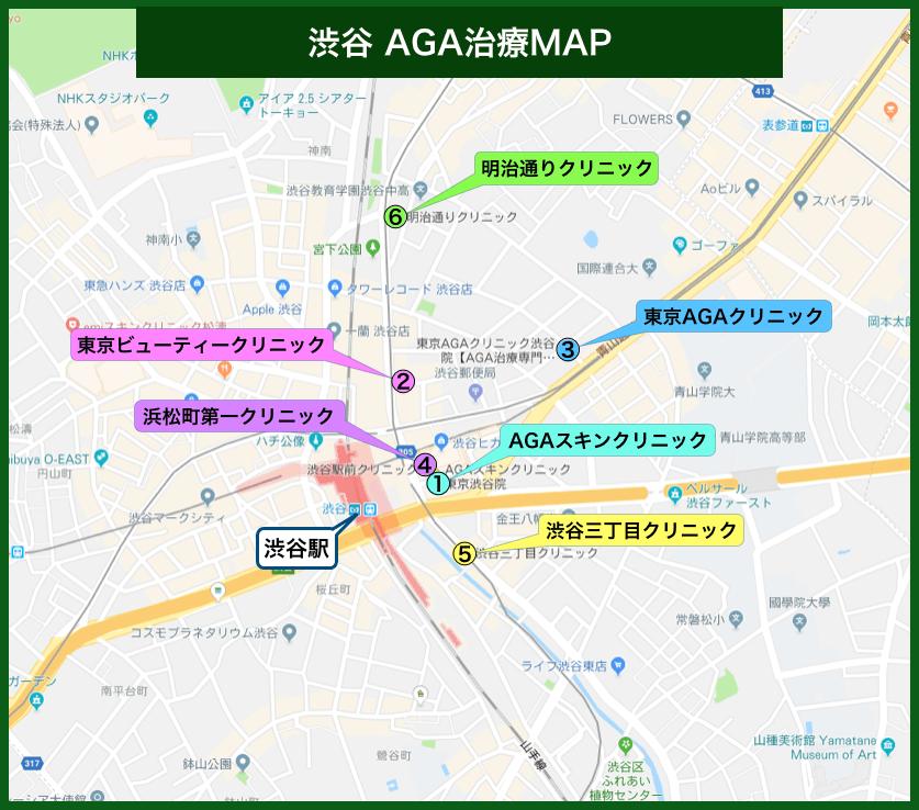 渋谷AGA治療MAP