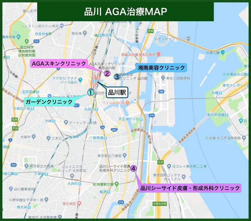 品川AGA治療MAP