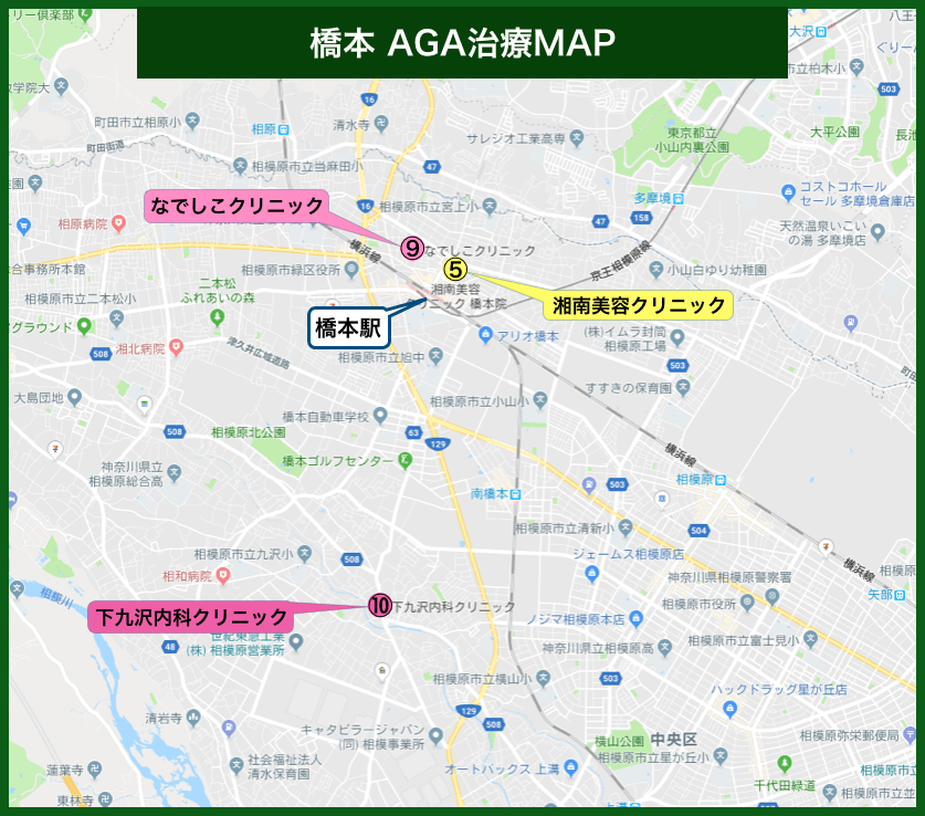 橋下AGA治療MAP