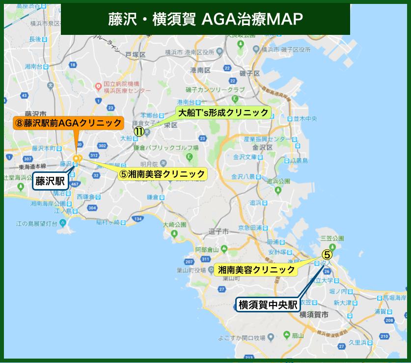 藤沢・横須賀AGA治療MAP
