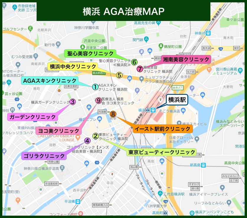 横浜AGA治療MAP