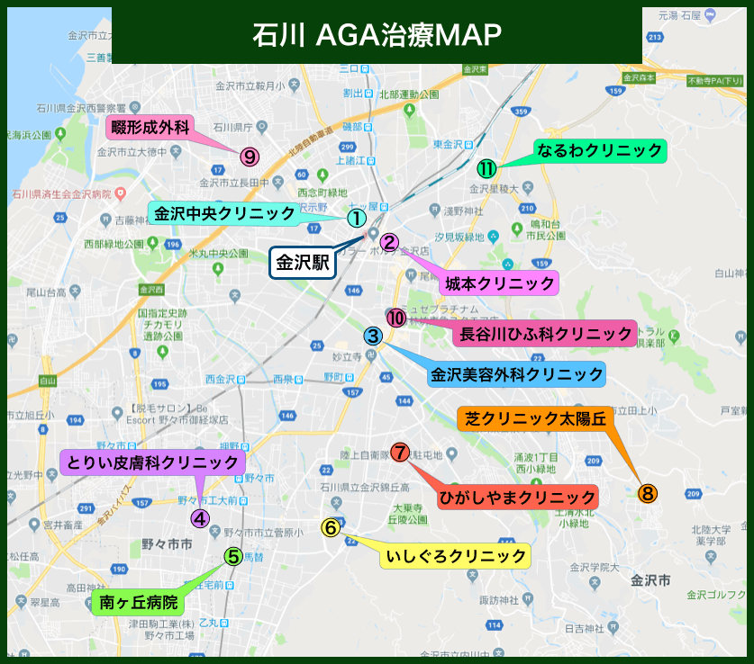 石川AGA治療MAP