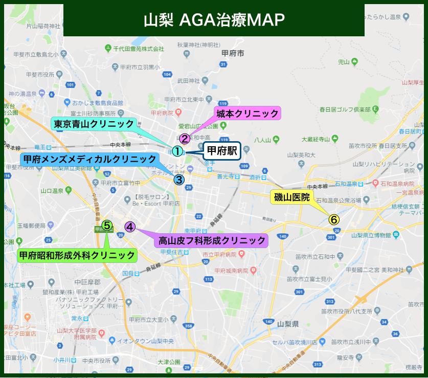 山梨AGA治療MAP