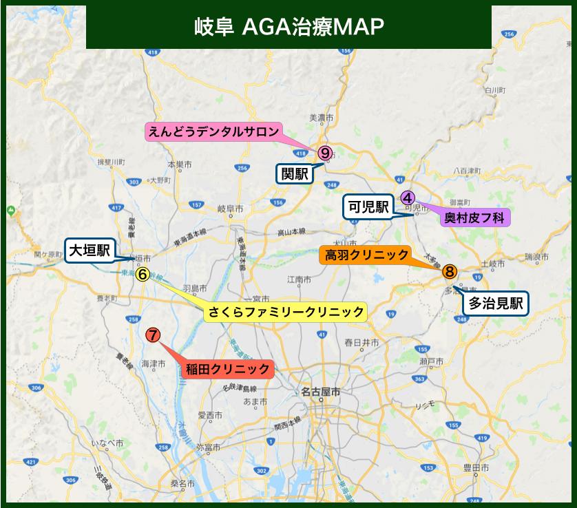 岐阜AGA治療MAP