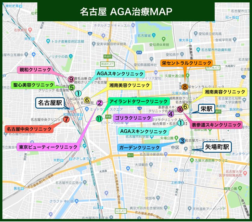 名古屋AGA治療MAP
