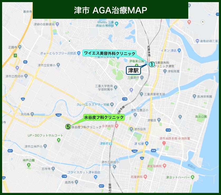 津市AGA治療MAP