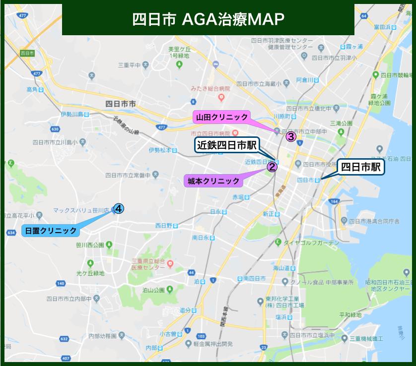 四日市AGA治療MAP