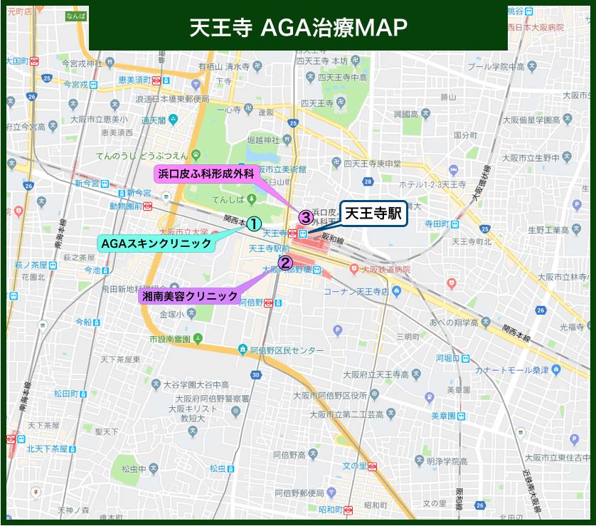 天王寺AGA治療MAP