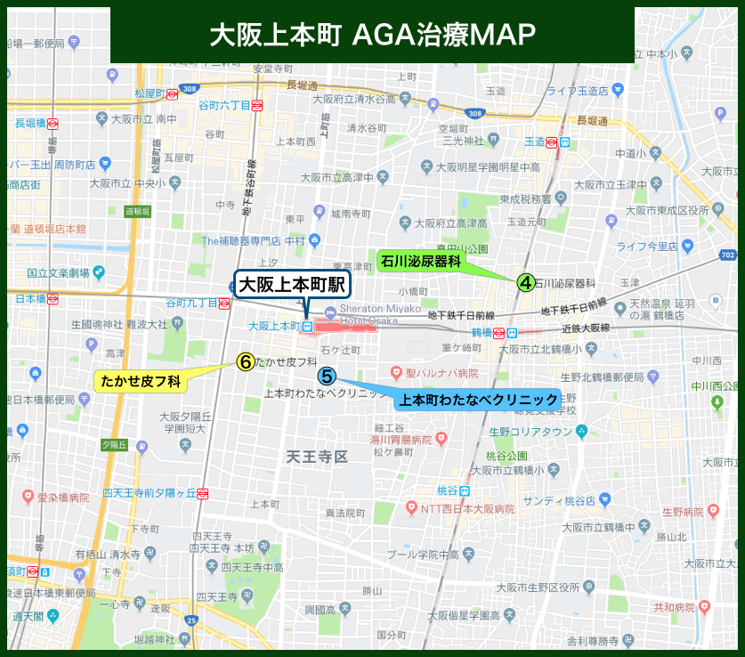 大阪上本町駅周辺AGA治療MAP
