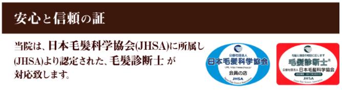 神戸中央クリニックの安心と信頼の証