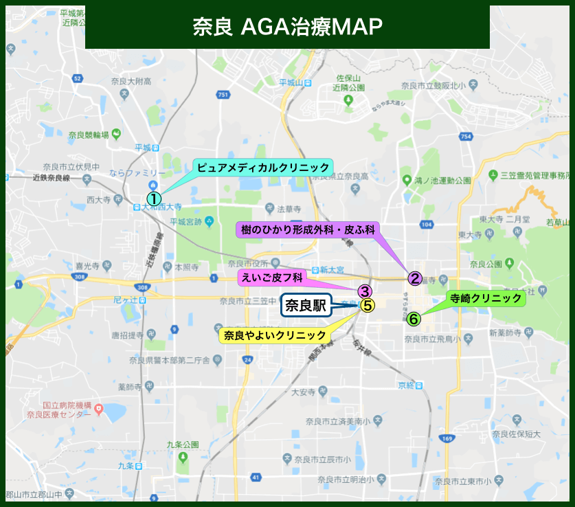 奈良AGA治療MAP
