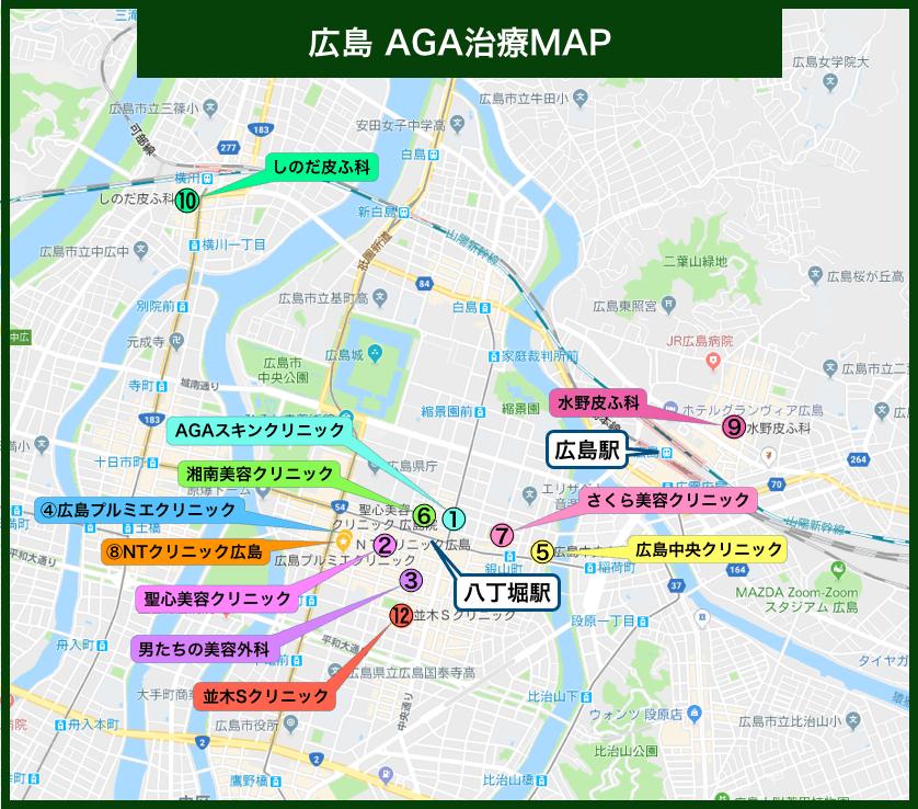 広島AGA治療MAP