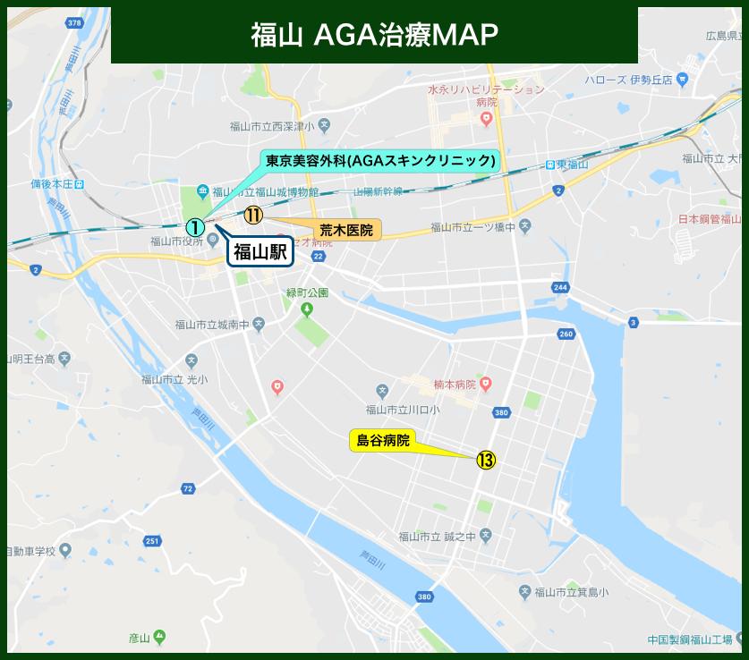 福山AGA治療MAP