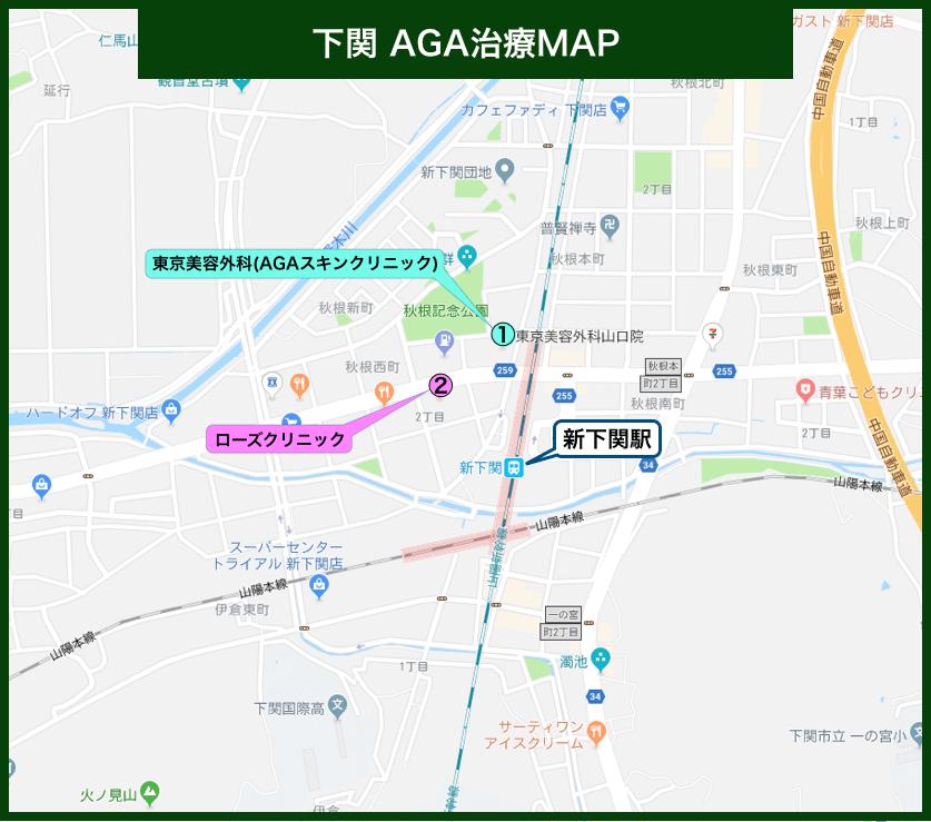 下関AGA治療MAP
