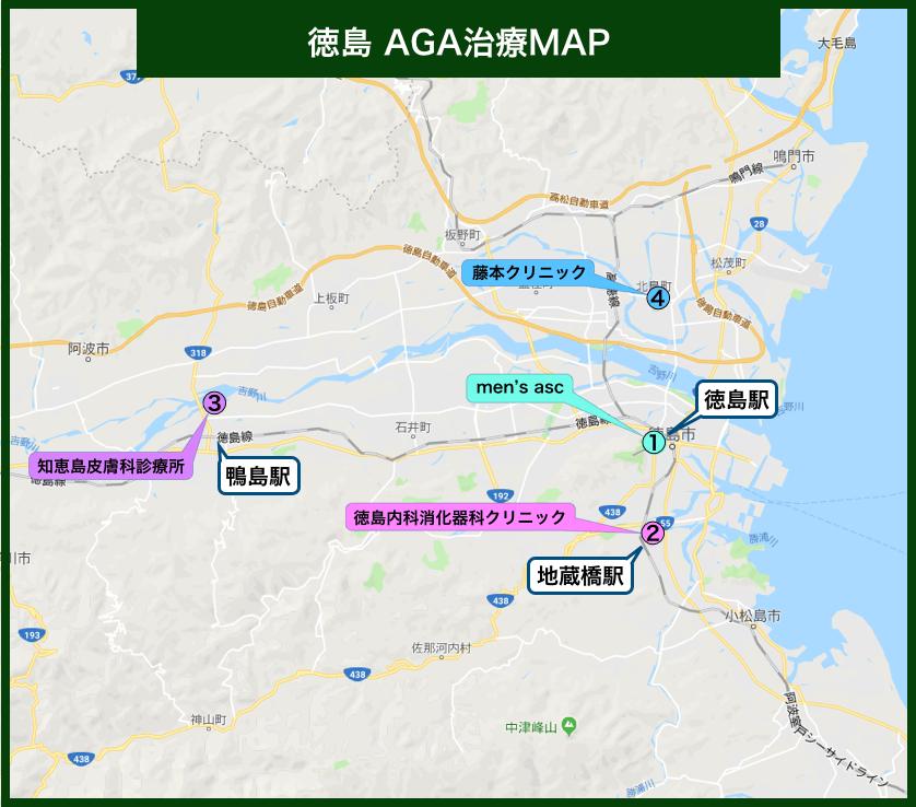 徳島AGA治療MAP