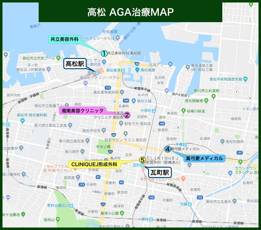 高松AGA治療MAP