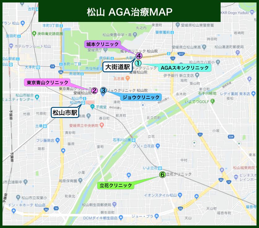 松山AGA治療MAP