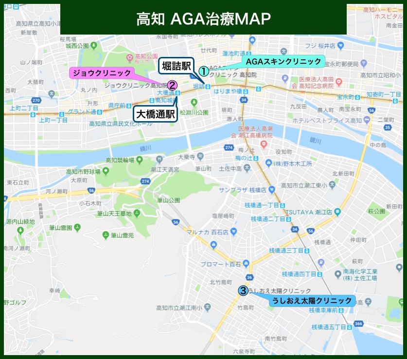 高知AGA治療MAP