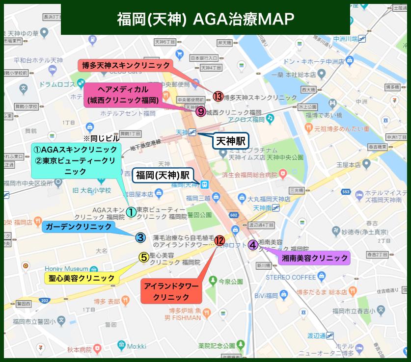 福岡AGA治療MAP