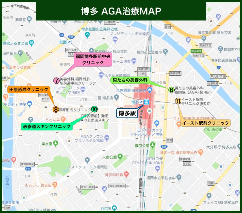 博多AGA治療MAP