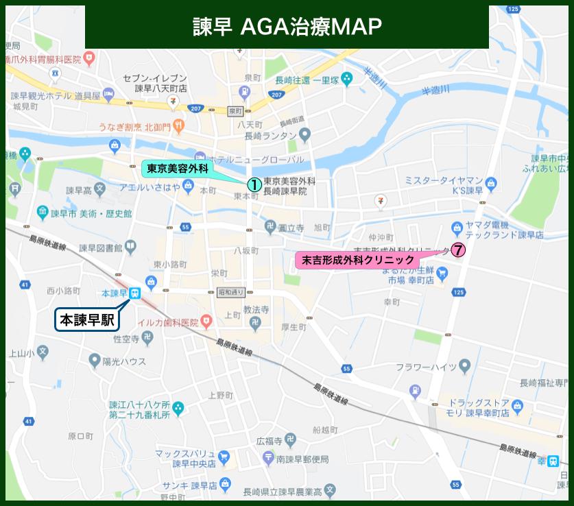 諫早AGA治療MAP