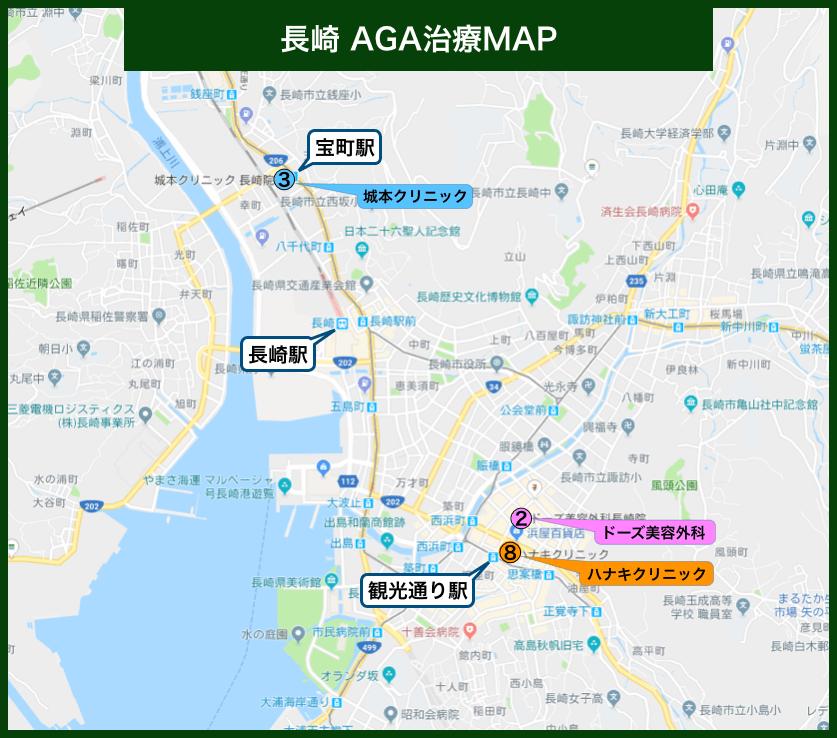 長崎AGA治療MAP