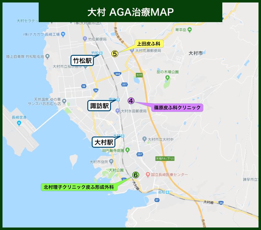 大村AGA治療MAP
