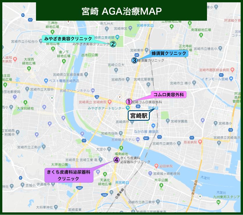 宮崎AGA治療MAP