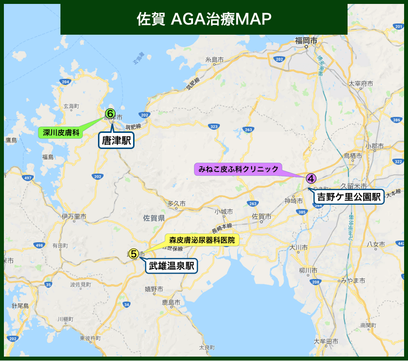 佐賀AGA治療MAP