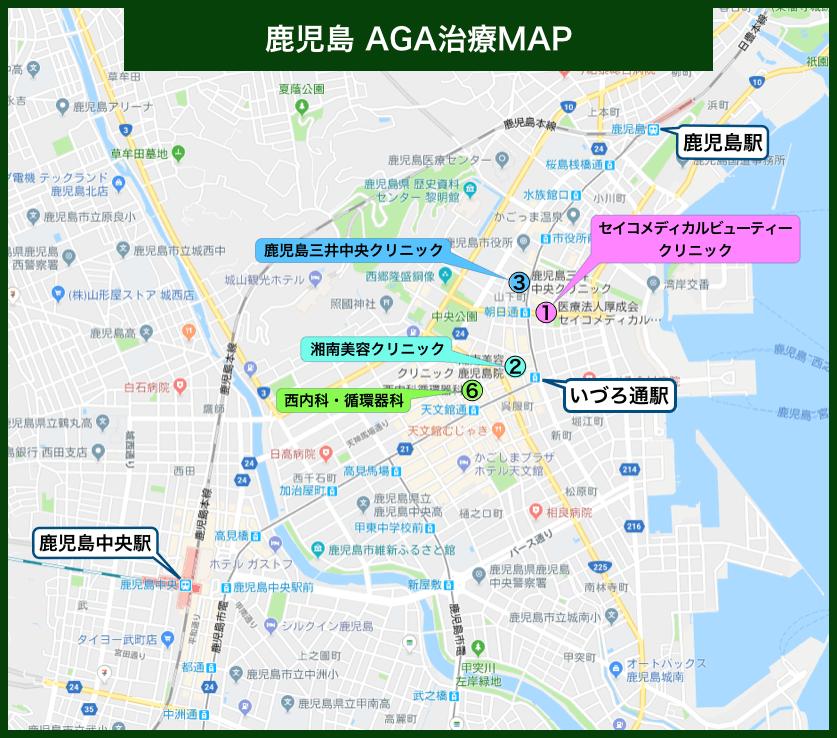 鹿児島AGA治療MAP