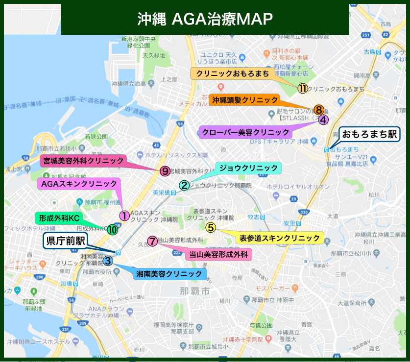 沖縄AGA治療MAP