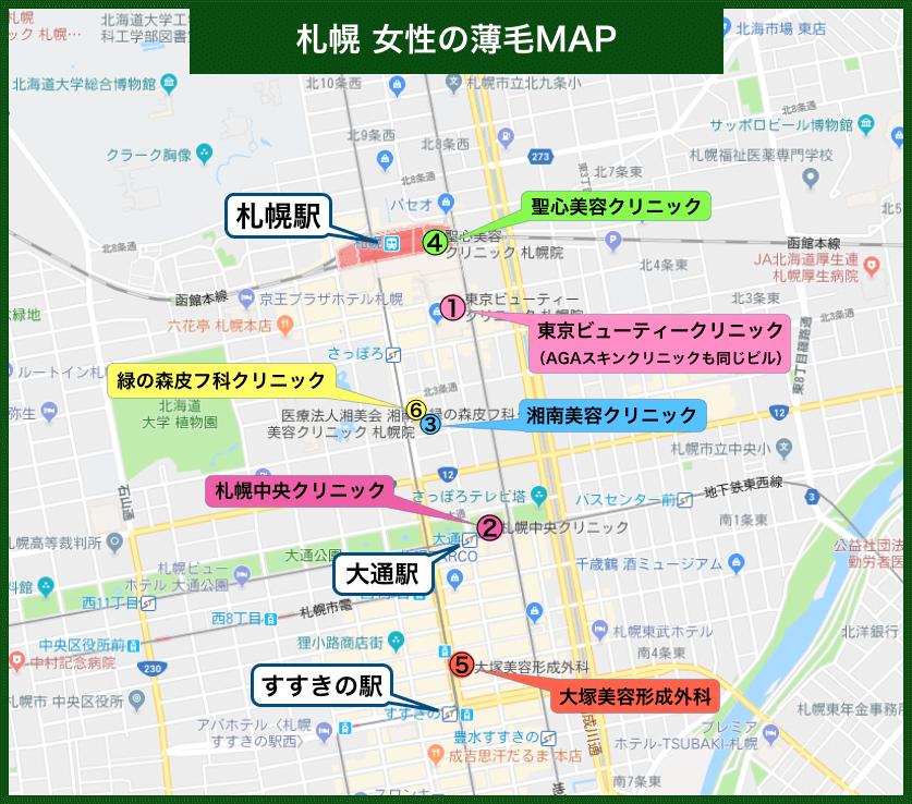 札幌女性の薄毛MAP